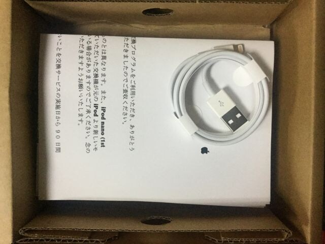 iPod nano 第7世代 本体 16GB シルバー 新品 < 家電/AVの