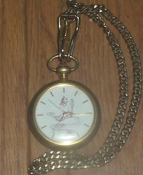寿 鶴と亀の絵入り直径4cm程の懐中時計クオーツ
