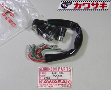 カワサキ 初代 KH125 タコメータ・ランプ・ソケット 絶版新品