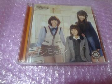 AKB48 重力シンパシー公演09 キンモクセイ CD+DVD