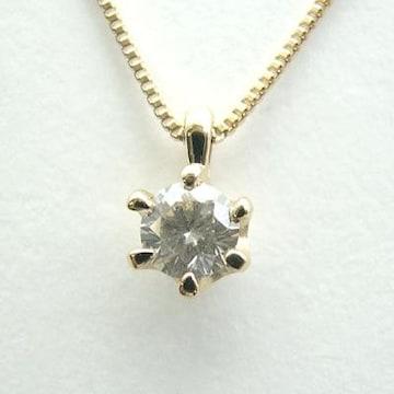 【鑑別書付】高品質ダイヤモンド K18 ネックレス 即決!