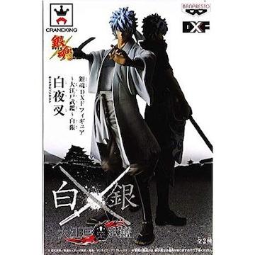 銀魂 DXFフィギュア 大江戸武鑑 白銀 白夜叉☆人気マンガ即決♪