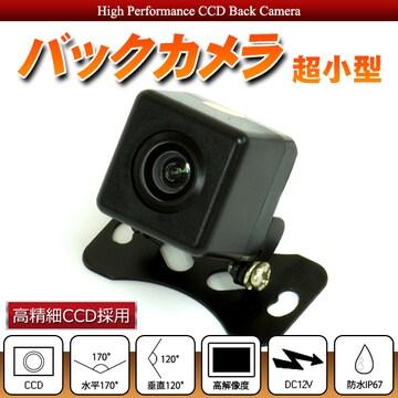 ★バックカメラセット DC12V 超高精細CCD  【BC00】
