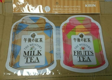 午後の紅茶 ノベルティ 紅茶缶型 ジッパーバック