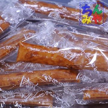 くれ竹(300g×2p)旨い醤油香りおかき♪包装くれたけ