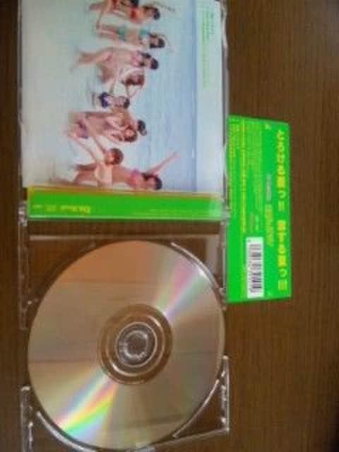 《スーパー☆ガールズ/常夏ハイタッチ》【CDマキシ】初回限定生産盤  < タレントグッズの