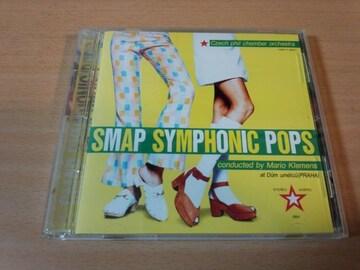 CD「SMAP SYMPHONIC POPS〜チェコ・フィル室内合奏団」廃盤●