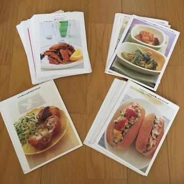 栗原はるみさん 料理レシピカード 110枚
