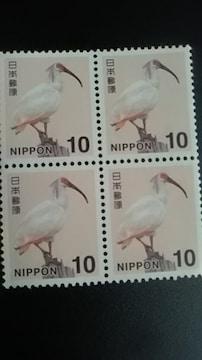 送料込み10円切手4枚新品未使用品  普104