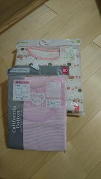 新品未使用☆パジャマ.肌着セット☆90サイズ☆長袖