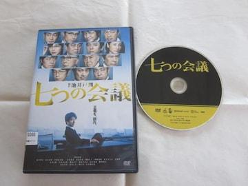 中古DVD 七つの会議 野村萬斎 池井戸潤 レンタル品