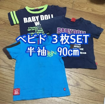 BABYDOOLL☆半袖3枚まとめ売り☆ベビド90cm
