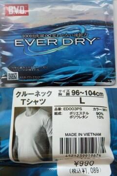 D)2枚(L 白)BVD★クルーネックTシャツ ED003PS EVERDRY薄手