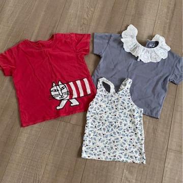 女の子まとめ売り半袖Tシャツ2枚キャミタンク100
