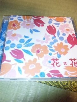 ベストCD:花※花(花花)FOOT PRINT WORKS2000-2003