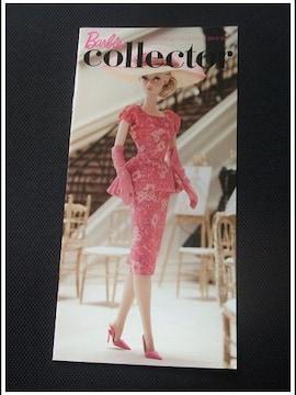 .バービー人形小冊子Barbie