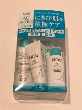 【NOV】ACアクティブトライアルセット