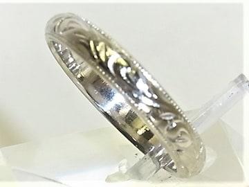 プラチナ 甲丸 リング 柄入 サイズ#16〜16.5 男女兼用