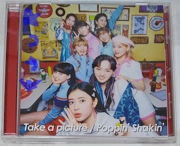 NiziU Take a picture/Poppin' Shakin' 通常盤 CD 新品未使用