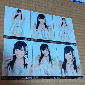 渡辺麻友 前田敦子卒業宣言L版生写真6枚コンプ