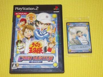 PS2★即決★テニスの王子様 カードハンター カード付★箱説付