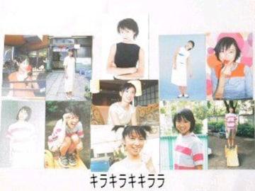 ★鈴木亜美★プロマイド/フォトコレクション【11枚セット】