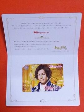 当選品☆日本ハム 彩り王子 生田斗真QUOカード 2000円分☆