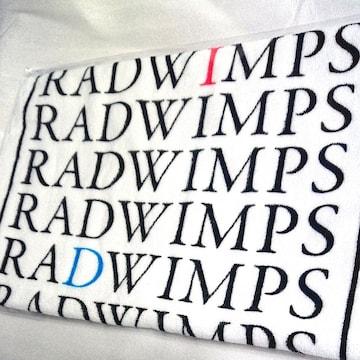RADWIMPS◇タオル◇新品◇ラッドウインプス◇◇◇◇送料無料