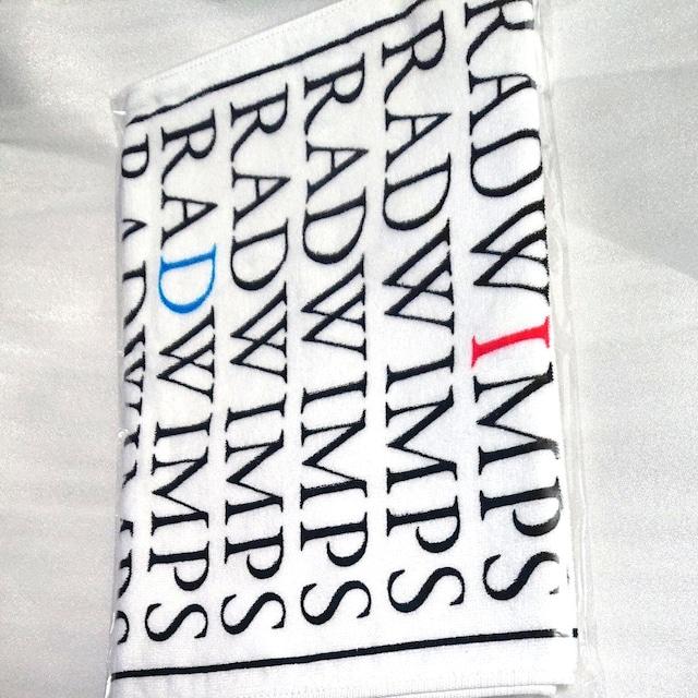 RADWIMPS◇タオル◇新品◇ラッドウインプス◇◇◇◇送料無料 < タレントグッズの