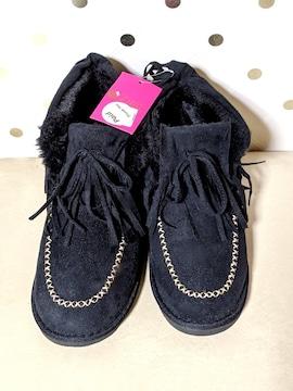 新品 22cm 22.5cm と 24.5cm 25cm ムートン ブーツ 黒 ブラック