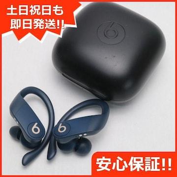安心保証 美品 Beats Powerbeats Pro MV702PA/A ネイビー