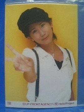 都会っ子純情リリイベコレクション写真パート2 #19,#26/岡井千聖