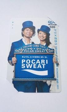 ポカリスエットノベルティ〓懸賞当選品〓ドリカム〓QUOカード500円