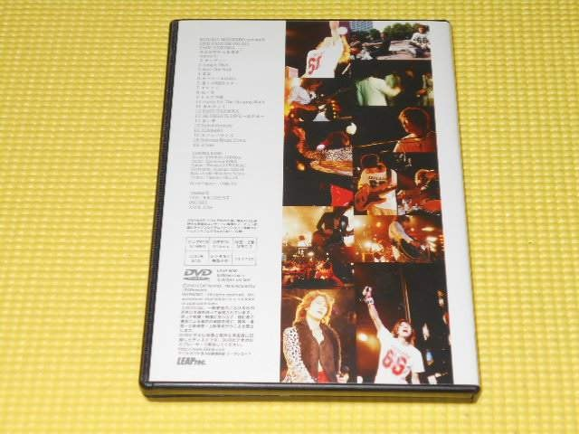 DVD★黒田倫弘 LIVE FANTOM 091303 EASY BAZOOKA < タレントグッズの