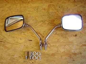 ジャイロX カスタムメッキミラー(左右セット)