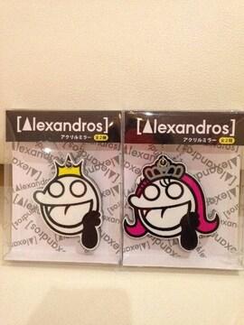 アレキサンドロス - Alexandros - アクリルミラー全2種セット♪