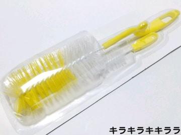 《New》ボトル洗浄に便利★/キッチンブラシ/ブラシクリーナー<2本セット>[未開封]