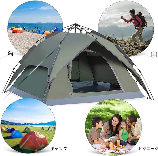 ワンタッチテント テント 3〜4人用 ワンタッチ 2WAY テント < レジャー/スポーツの
