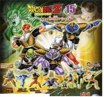 ドラゴンボールZ/ HG15 ナメック星の攻防スペシャル編 全7種
