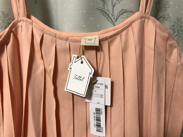 新品未使用 ピンク プリーツキャミワンピース サロペット < 女性ファッションの