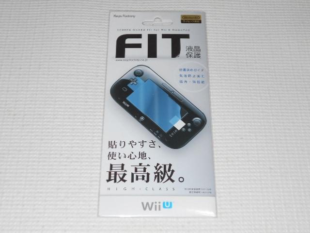 Wii U★スクリーンガードフィット for Wii U GamePad  < ゲーム本体/ソフトの