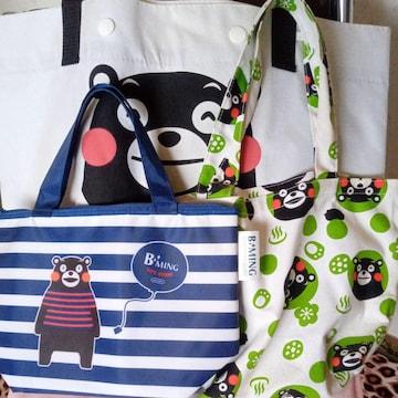 くまモンの三種類バッグ