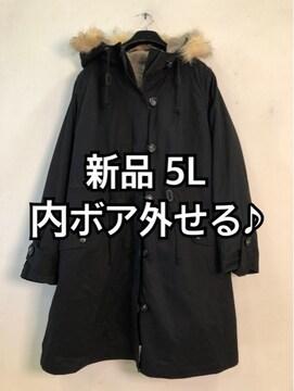 新品☆5L♪黒♪内ボア取り外せるモッズコート☆f221