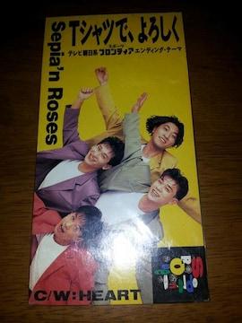 セピアンローゼス♪Tシャツでよろしく*CDシングル美品!Heart☆