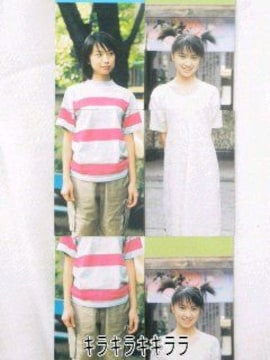 ★鈴木亜美★コレクションカード/トレーディングカード6枚セット