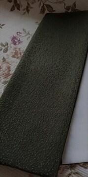 送料込み!新品、正絹重ね衿、黒にちかいダークグリーン