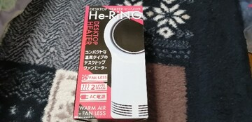 コンパクトな温風タイプのデスクトップファンヒーター〜ヒーリング〜(ホワイト)!