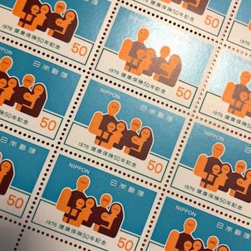 2112送料無料記念切手1,000円分(50円切手)