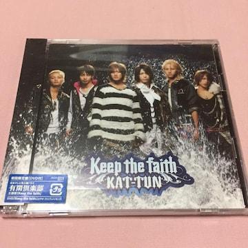 送料込 KAT-TUN Keep the faith CDシングル 美品