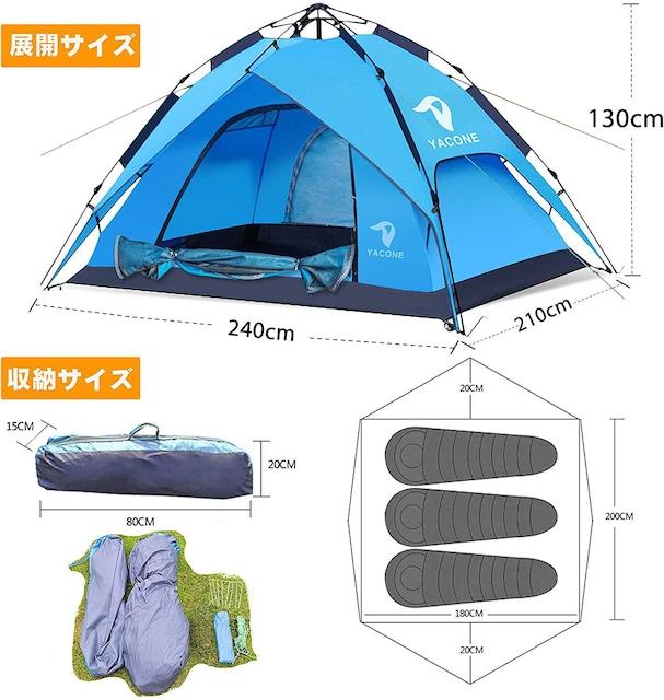 テント ワンタッチテント 2WAY テント 3〜4人用 < レジャー/スポーツの